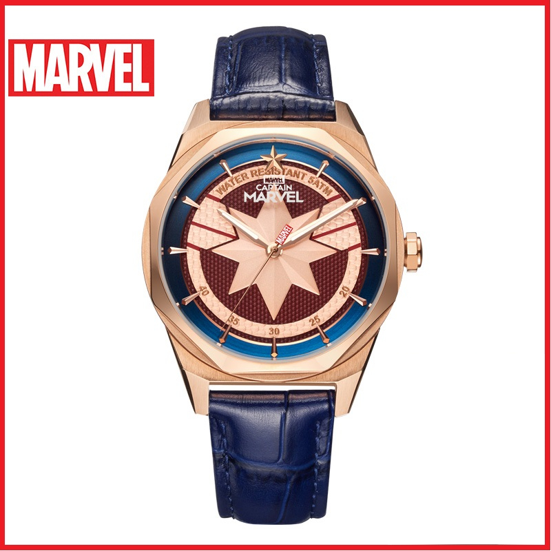 Official Marvel Captain Marvel Water Resistant Casual Sport Watch M9113
